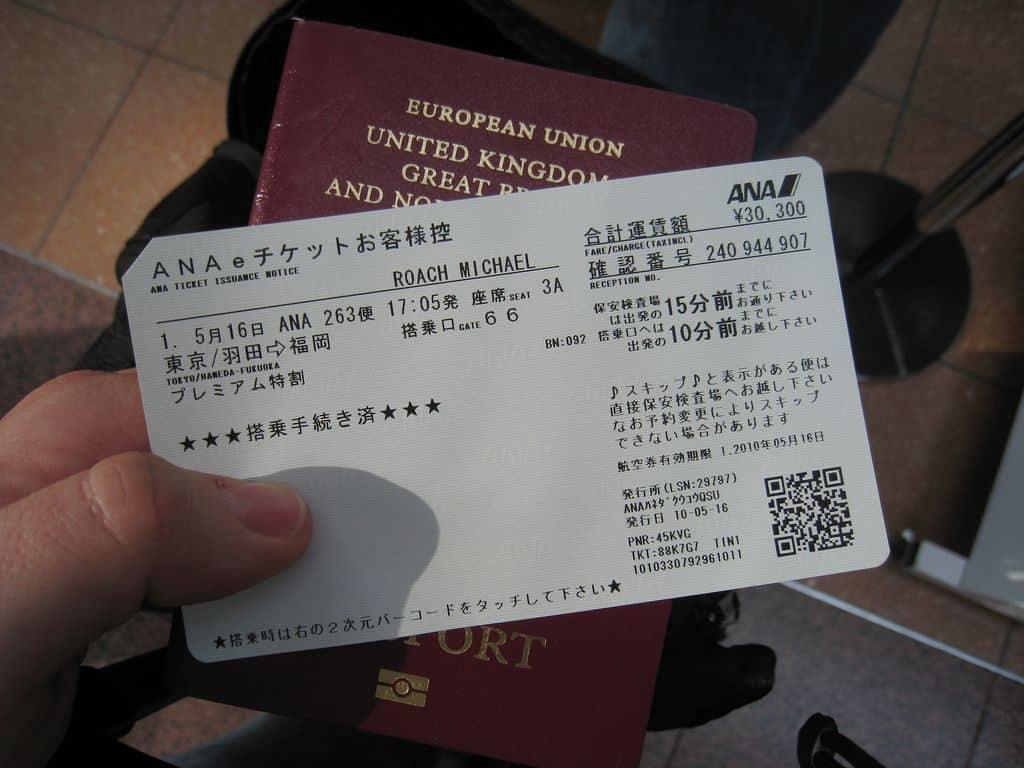 Soyez certain de bien écrire votre nom en réservant votre billet d'avion