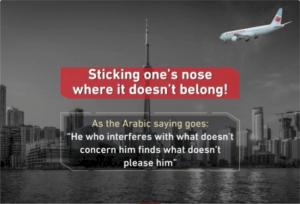 Image de mauvais goût d'un compte officiel saoudien, Sinorama n'a plus de permis… et autres nouvelles du monde du voyage