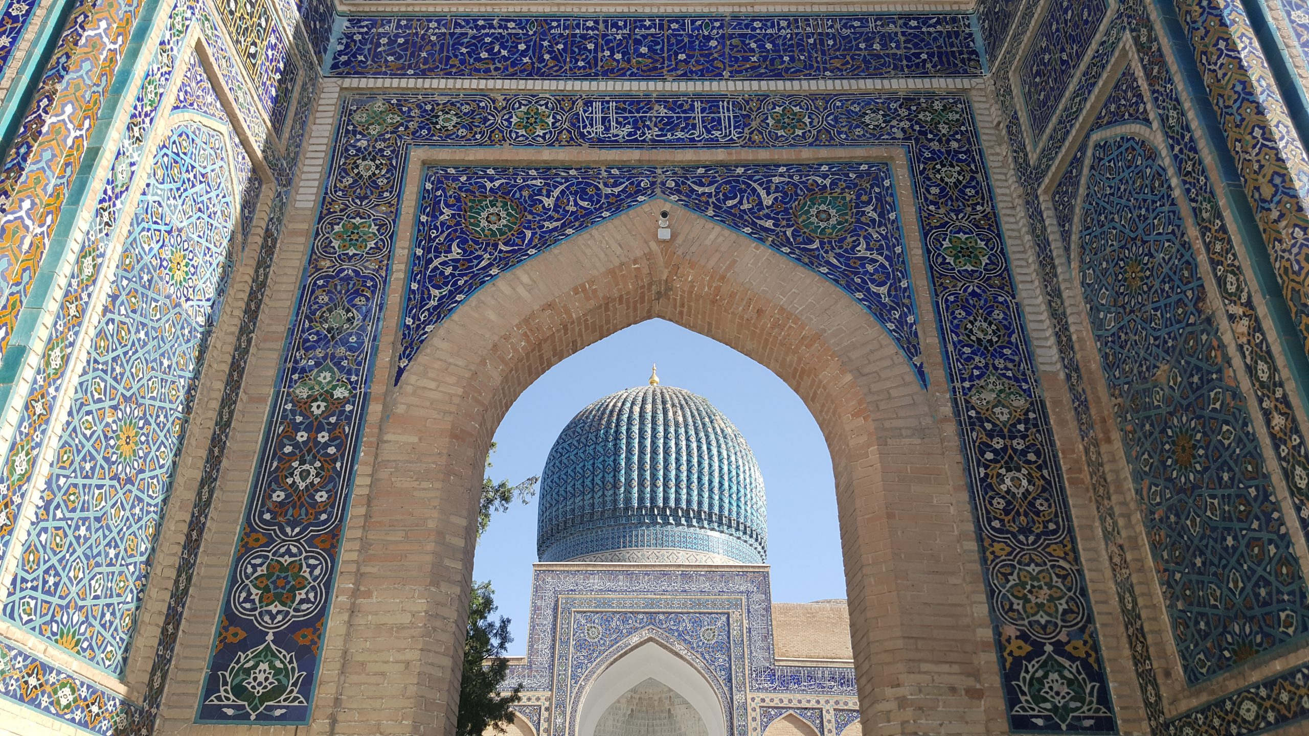 You are currently viewing 15 Photos & Videos Of The Historic Silk Road City Of Samarkand In Uzbekistan